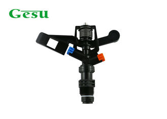China Auto Rotate Arm Garden Impulse Sprinkler 20mm Male Thread Two Holes Nozzle supplier