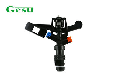 Auto Rotate Arm Garden Impulse Sprinkler 20mm Male Thread Two Holes Nozzle
