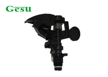 "China Controllable Angle Round Garden Impulse Sprinkler with 1/2"" Plastic Water Inlet supplier"