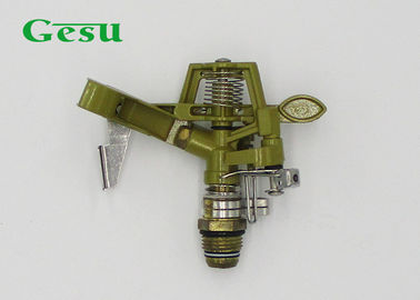 China Connector Rotate Rocker Pulsating Sprinkler With 1/2 Inch Male Thread Spray Nozzle supplier